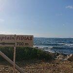 Photo of Fish Tavern Captain Fidias