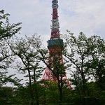 Foto di Zojoji Temple