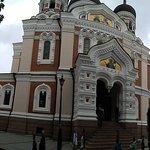 Cобор Эстонской православной церкви Московского патриархата