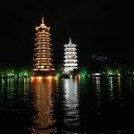 Riyue Shuangta Cultural Park Foto