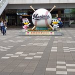 JR京葉線海濱幕張站