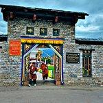 Thimphu Chorten (Memorial Chorten)