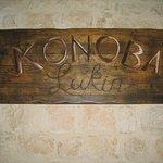Konoba Lukin