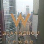 W Guangzhou