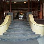 Eingang zur Lobby