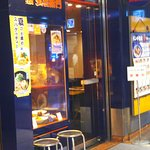 Yomenya Goemon Wing Shimbashi Foto