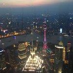 Фотография Шанхайский всемирный финансовый центр
