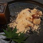 dessert rice cake