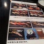 Bild från Sushizanmai Tsukijiekimae-ten