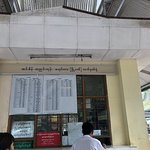 Photo of Yangon Central Railway Station