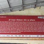 History of Chamunda Nandikeshwar Temple