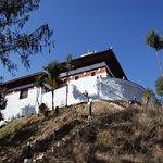 Entrance to Lakhang