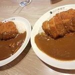 ภาพถ่ายของ Curry House Coco Ichibanya