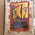 Фотография Музей древних манускриптов - Матенадаран