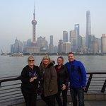 Фотография Travel China Guide