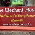 Photo of Elephant House