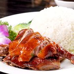 We are now doing the Roast Duck with Rice combo for an unbeatable price of £7.50 only! Hurray :D