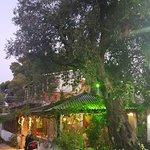 Photo of Limeri Restaurant