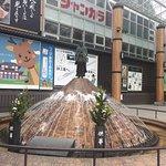 Gyoki Statue with a Fountain Bild