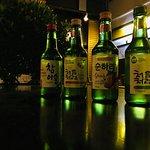 AZIT CHICKEN BAR -Soju (licor coreano)