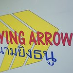 Flying Arrow Archery Range Restaurant & Bar照片