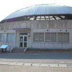 Photo of Oki Momo Dome