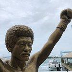 Photo of Yoko Gushiken Monument
