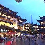 Photo of Yuyuan Old Street