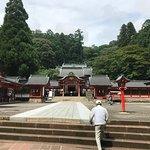 Foto de Kirishima Shrine