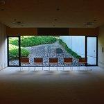 企画展示室 奥の庭が勅使河原宏の作品