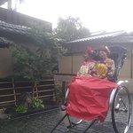 Photo of Ebisuya, Kyoto Higashiyama