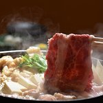 Edosawa is the most popular Weight-gaining stew for sumo shop in Japan.