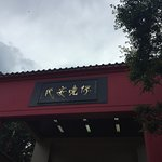 Photo of Che Kung Temple