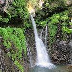 Photo of Urami Waterfall