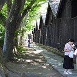 Sankyo Soko Storehouse Foto