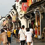 Foto van Hefang Street