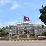 Presidential Palace의 사진
