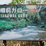 Foto de Tarumae Garo
