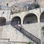 Монастырь Неофита Затворника