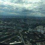Фотография Останкинская телебашня