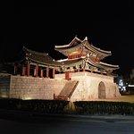 Foto de Pungnammun Gate