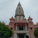 Bilde fra New Vishwanath Temple