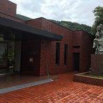 Matsushita Art Museum의 사진