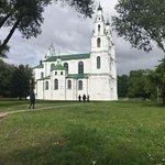 Фотография Собор Святой Софии
