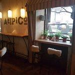 Atipico кафе