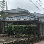 Photo of Yamamoto Isoroku Memorial Hall