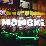 вок-кафе Манеки
