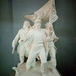Фотография Национальный музей Республики Татарстан