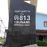 International Tsunami Museum Foto