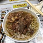 Photo of Wing Wah Noodle Shop